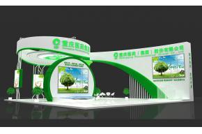 重庆医药集团展览模型
