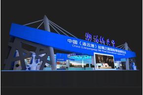連云港絲綢之路展臺3D模型