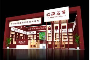 祥源茶叶展览模型