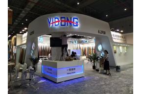 2018年上海紡織博覽會