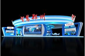 智慧郑州展台模型图片
