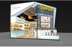 蘇泊爾展覽模型