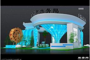 水务局展台模型