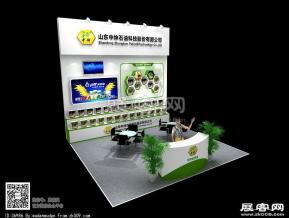 山東中坤石油展覽模型