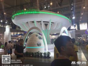 第十二届中国(南京)软博会图片