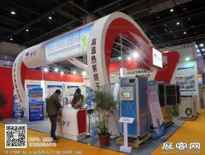 中国上海热泵热水展会图片