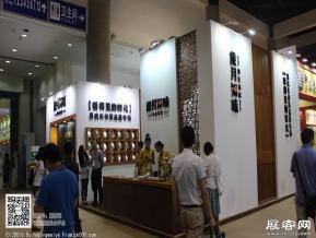 2014茶叶展会图片照片
