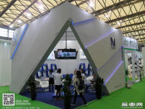 第21届中国美容博览会照片