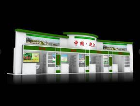 迎江政府展设计展台模型