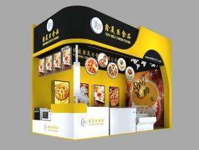 鑫美臣食品展臺模型