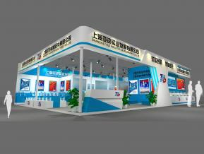 亚资设计方案展台模型