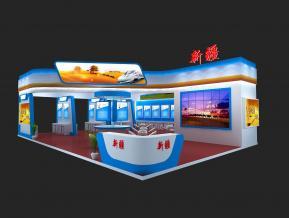 新疆人才政府展臺3D模型