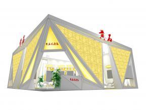 黃石市人才政府展臺3D模型