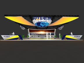 京球電池展覽模型