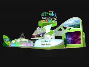 福建旅游展臺3D模型