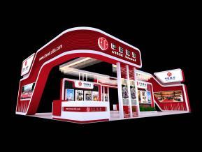 中信旅游展展台3D模型