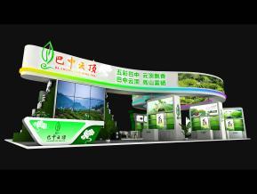 巴中云顶茶博会展台3D模型