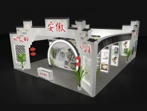安徽文化旅游展臺3D模型
