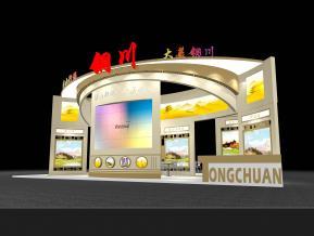 铜川旅游局展览模型