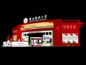 陕西师范大学展台模型