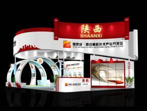 陕西高新区科学博览会