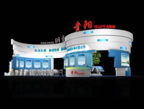 贵阳展台模型