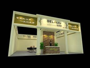 格萊居展覽模型