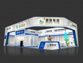 奧普電器展覽模型