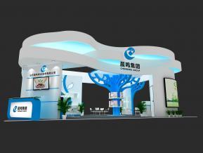 晨鸣纸业集团展台3D模型